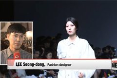 2018 S/S Hera Seoul Fashion Week draws attention from overseas buyers