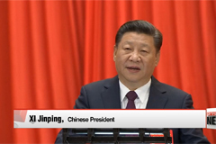 Chinese Communist Party Congre