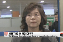 Choe Son-hui, North Korea's director general for North American affairs arrives in Moscow for conference