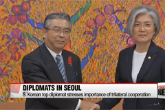 South Korea, U.S. and Japan pledge to explore all diplomatic solutions on North Korea