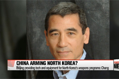 Renowned East Asia expert claims China is supplying weapons to North Korea