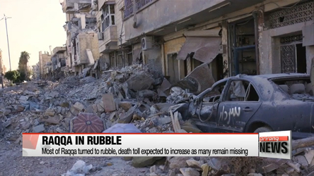 Raqqa turned to rubble, death toll expected to increase as many remain missing