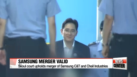 Seoul court upholds merger of Samsung C&T and Cheil Industries