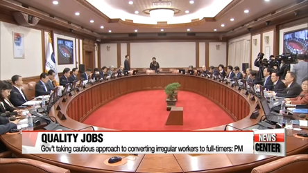 S. Korean PM says gov't not aiming to convert all irregular workers to full-timers