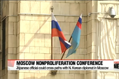 Japanese official could cross paths with N. Korean diplomat at Moscow conference