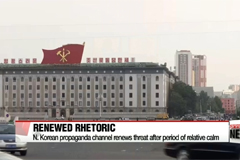 N. Korean propaganda channel renews threat after period of relative calm