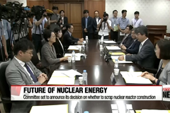 Committee set to announce its decision on whether to scrap nuclear reactor construction