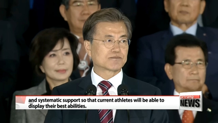 98th Korean National Sports Festival kicks off, Pres. Moon pledges to expand 'sports-for-all' foundation