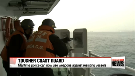 S. Korean Coast Guard can now use weapons against resisting vessels