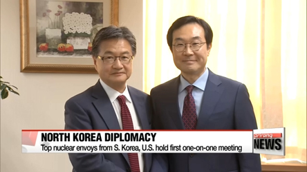 S. Korea and U.S. nuclear envoys stress international coordination ove...