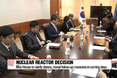 Blue House to clarify stance on nuclear reactor decision