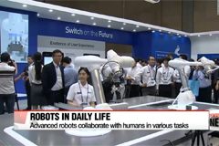 Advancement in robot technology makes robots easier to work with humans