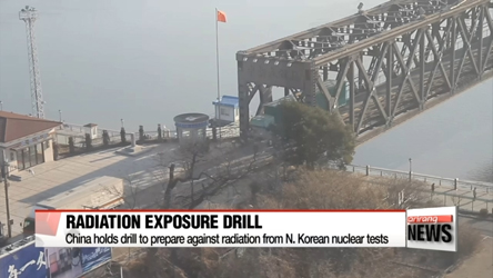 China's Dandong holds drill to prepare against radiation from N. Korean nuclear tests