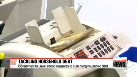 Government to unveil strong measures to curb rising household debt