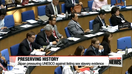 UNESCO IAC to decide whether to list 2,744 documents on Japan's wartim...