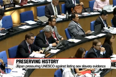 UNESCO IAC to decide whether to list 2,744 documents on Japan's wartime sexual enslavement on its 'Memory of the World' listings next week