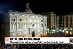 Catalonia leader 'will not accept' plan for direct rule by Spain