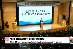 Moon pledges to continue to steer away from nuclear energy