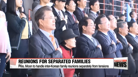 Pres. Moon to handle inter-Korean family reunions separately from tensions