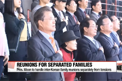 President Moon to handle inter-Korean family reunions separately from tensions