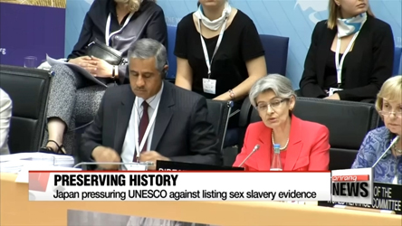 UNESCO to decide adding 2,744 documents on Japan's wartime sexual ensl...
