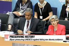 UNESCO to decide adding 2,744 documents on Japan's wartime sexual enslavement to 'Memory of the World' registry