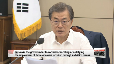 President Moon orders total inspection on public enterprises to eradicate illicit recruitment