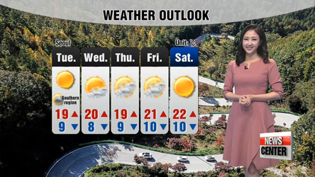 Chilly weather continues, rain expected in south