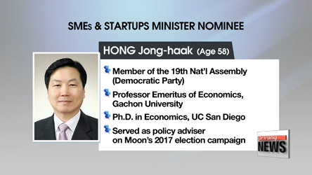 Pres. Moon taps ex-lawmaker Hong Jong-haak as Minister of SMEs and Startups