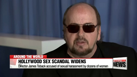 Director James Toback accused of sexual harassment