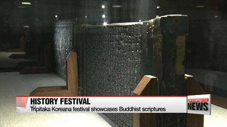 Tripitaka Koreana festival showcases Buddhist scriptures, archival culture