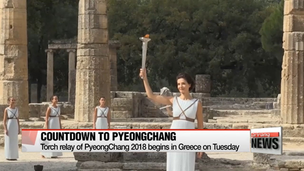 Torch relay of 2018 PyeongChang Winter Olympics kicks off in Greece on Tuesday