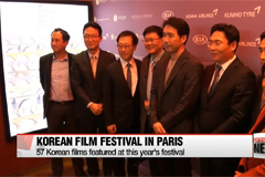 The 12th Korean Film Festival in Paris kicks off with opening film