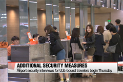 Incheon Int'l Airport begins security interviews for U.S.-bound travellers