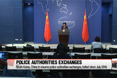 Resumption of South Korea-China public exchanges may signal improved bilateral relations