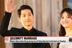 Celebrity couple Song Joong-ki and Song Hye-kyo to tie knot on Tuesday