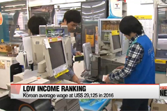 Korean workers' wages rank low among OECD nations