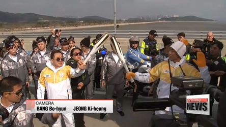 PyeongChang 2018 Olympic Torch arrives at Incheon International Airport