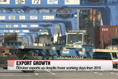 South Korea's exports rise 7.1 percent on-year in October
