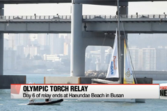Day 6 of Olympic torch relay ends at Haeundae Beach in Busan