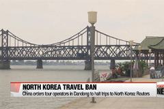 China orders unexpected ban on tours to North Korea