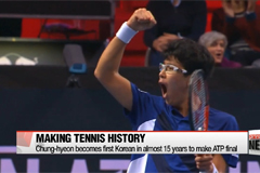 Chung-hyeon becomes first Korean in almost 15 years to make ATP final