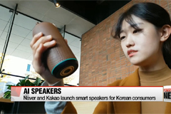 Naver and Kakao launch artificial-intelligence powered speakers for Korean consumers