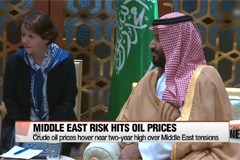 Int'l oil prices mixed on geopolitical concerns in Middle East