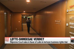 Supreme Court rules in favor of Lotte in Incheon business rights trial