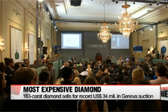 163-carat diamond sells for record US$34 mil. in Geneva auction