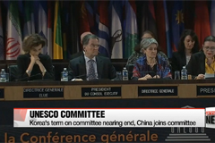 UNESCO elects 12 new members to World Heritage Committee