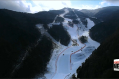 No countries reconsidering competing in PyeongChang Winter Olympics: Minister