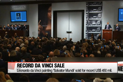 Leonardo da Vinci painting sold for record $450 mil.
