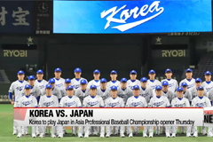 South Korea to play Japan in Asia Professional Baseball Championship opener